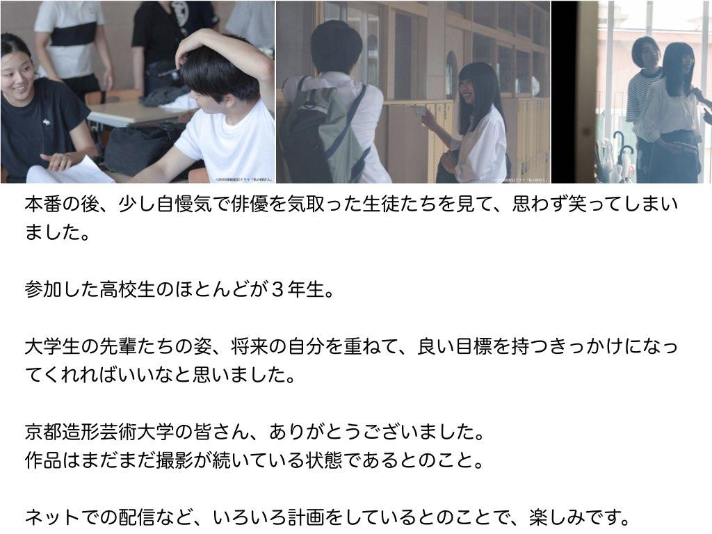 学費 京都 芸術 大学